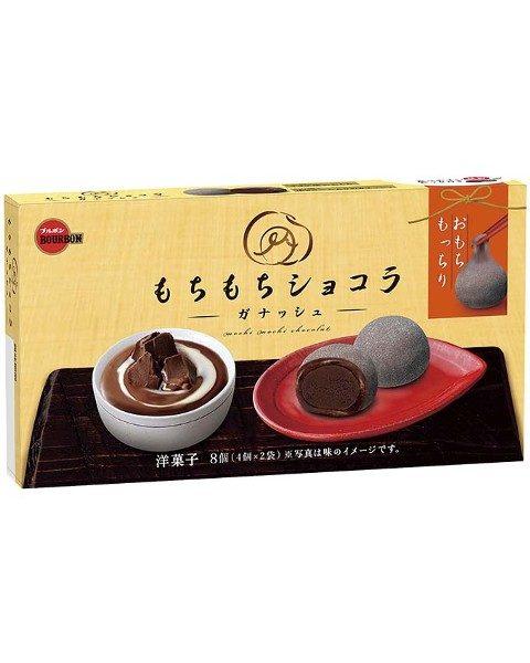 Bourbon Mochimochi Chocola Моти с начинкой из мягкого ганаша, 8 шт.
