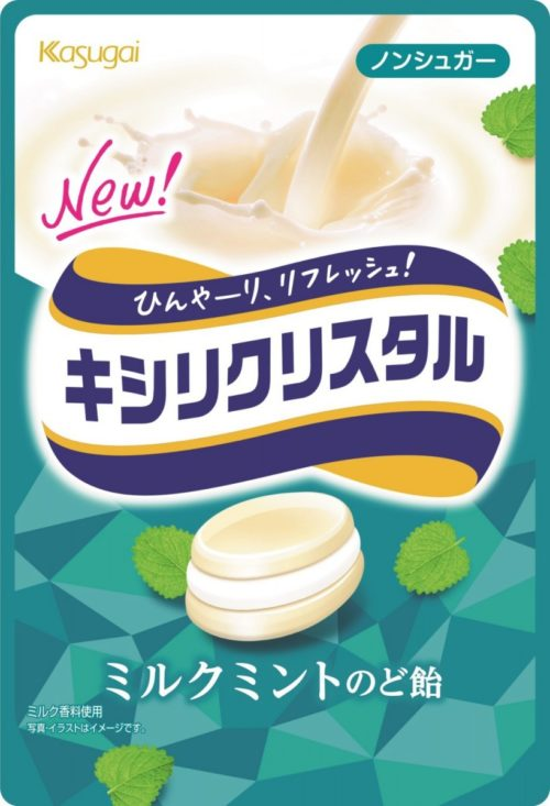 Kraft Foods Xylicrystal Леденцы без сахара Молочная мята, 71 г