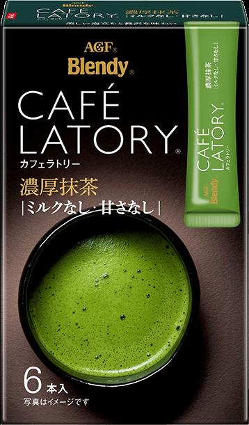 AGF Blendy CAFE LATORY Богатый Матча без молока и сахара в стиках, 6 штук