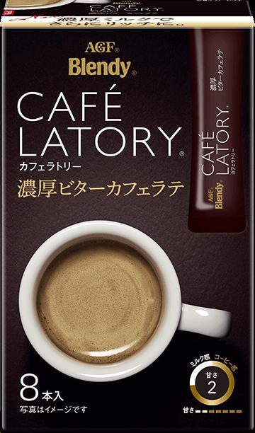 AGF Blendy CAFE LATORY Богатый горький кофе латте в стиках, 8 штук