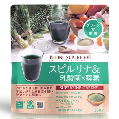 Fine Superfood Спирулина, молочнокислые бактерии и ферменты в порошке, 150 г