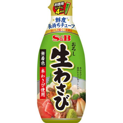 S&B Grated fresh wasabi Свежий тертый васаби, 175 г