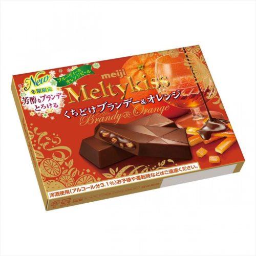 Meiji Melty Kiss Brandy & Orange Шоколад с бренди и апельсиновыми корочками, 60 г