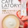 AGF Blendy CAFE LATORY Молочный чай со спелой клубникой в стиках, 6 штук