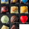 ASTRONOMY Шоколадные конфеты в виде планет