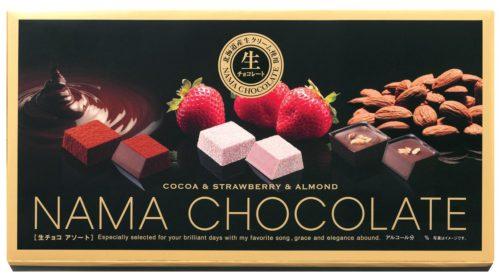 Nama Chocolate Нама (живой) шоколад ассорти 3 вкуса