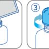 TAIKO Cleverin Gel Блокатор вирусов для помещений