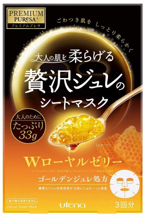 Utena Premium Puresa Golden Jelly Mask Премиум маска Золотое желе, 3 шт.
