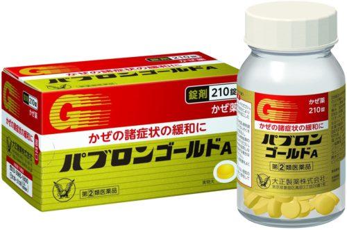 Taisho Pabron Gold A Комплекс для лечения простуды в таблетках