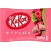 Kit Kat mini Кит кат Малина, 13 шт.