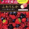 Kracie Fuwarinka Мягкие конфеты с коллагеном, гиалуроновой кислотой, витамином С (с ароматом розы), 32 гр