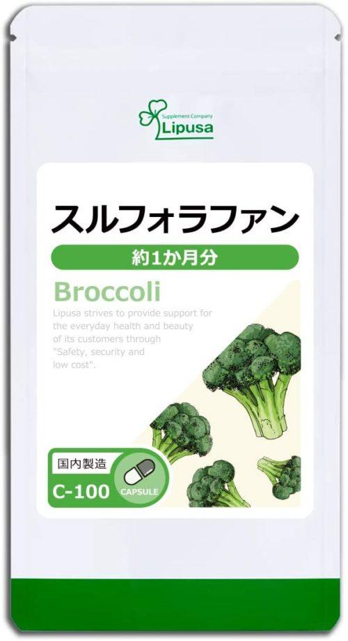 Lipusa Sulforaphane Broccoli sprout Сульфорафан брокколи, 60 капсул на 30 дней