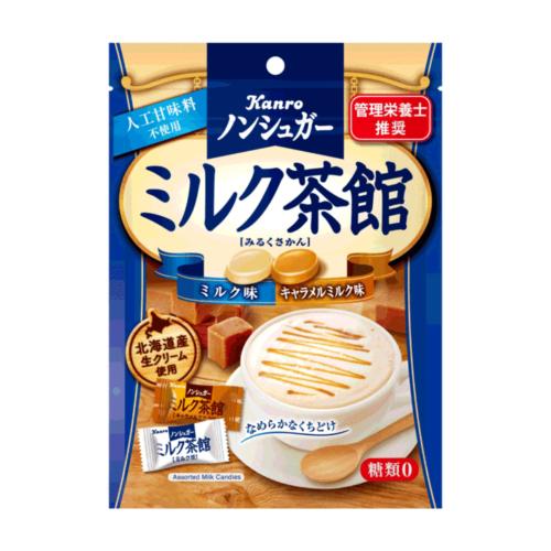 Kanro Молочные леденцы без сахара — молоко и молоко с карамелью, 72 г