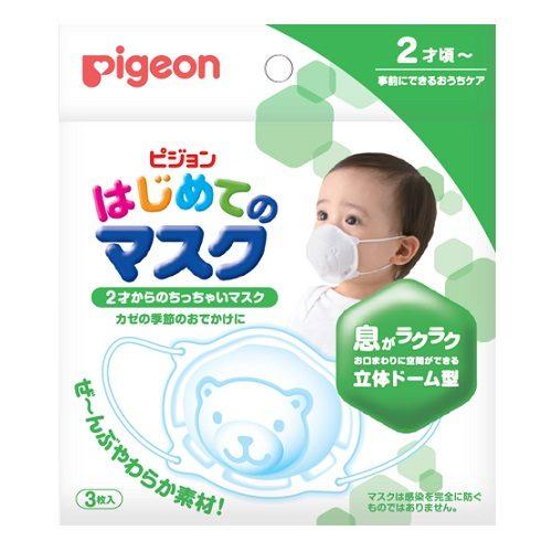 Pigeon Медицинская маска для детей с двух лет, 3 шт.